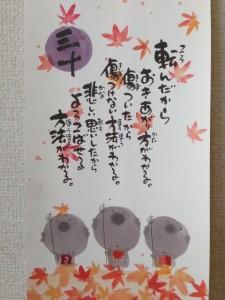 2014.9.30 057 (480x640)
